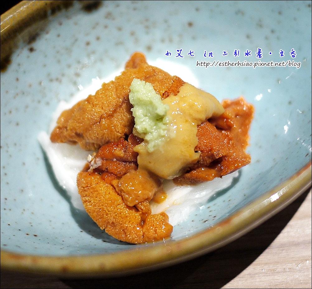 19 馬糞海膽前菜
