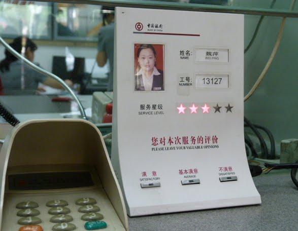 Banque de Chine .change de traveller�s chèques. A Chengdu 10 minutes avec le sourire, Xi Chang 75 minutes en me fâchant, Xi An 30 minutes avec une gueule longue comme ça...