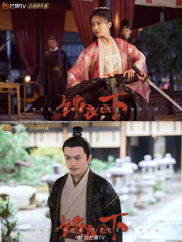 Under the Power China Web Drama