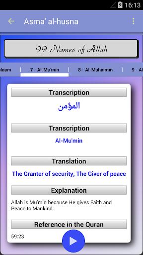 Asma Al-Husna screenshot 2