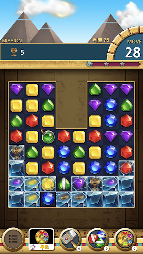Jewels Pharaoh : Match 3 Puzzle filehippodl screenshot 23