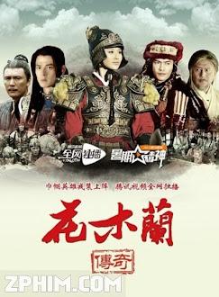 Hoa Mộc Lan Truyền Kỳ - Legend of Hua Mulan (2012) Poster