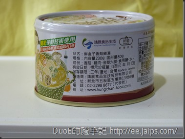 軒閣食品-鮮盒子成份標示
