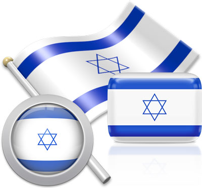 Israeli flag icons pictures collection