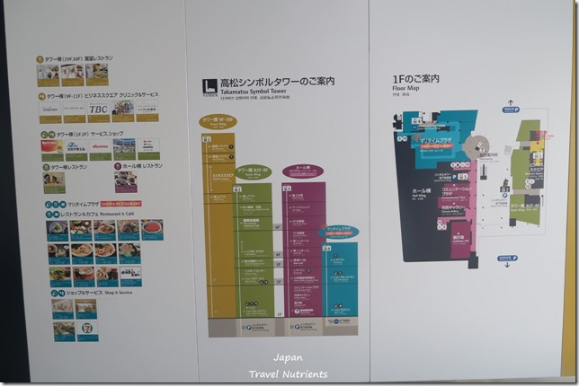 高松 無料免費展望台和高松港 (21)