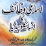 Islami Wazaif's profile photo