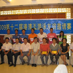 2009-08-22 港清杯游泳比賽