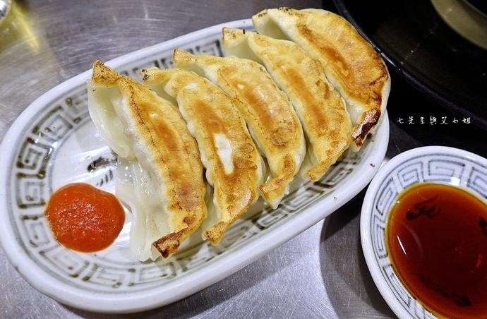 26 東京美食 池袋無敵家 麵創坊