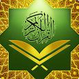 Al Quran Indonesia Beserta Terjemahannya