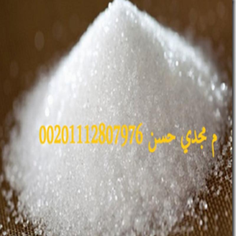 عرض سعر لتوريد سكر مكرر الي دولة الكويت |اسعار تنافسية ومصداقية العمل