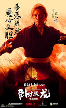 Yuan Zhi Zheng  Actor