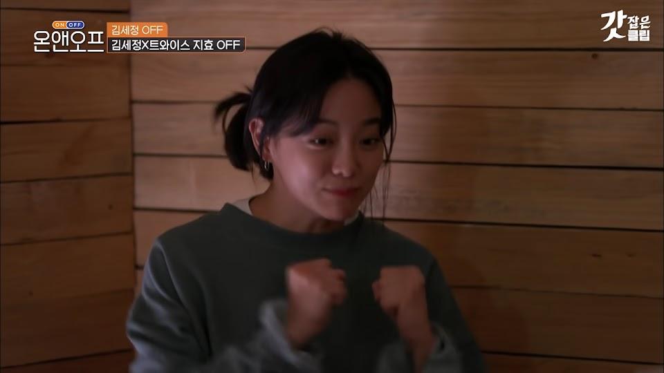 jijeongtrainee_8
