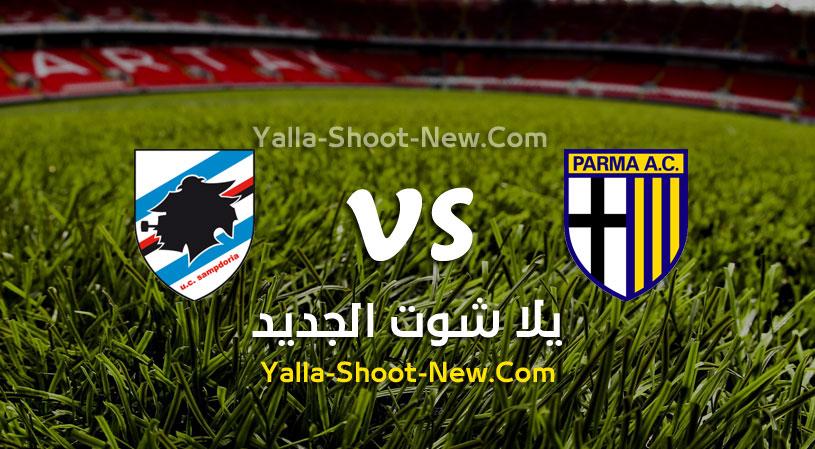 مباراة بارما وسامبدوريا