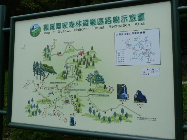 TAIWAN.Hsinchu et une minuscule partie du parc national de Sheipa, l empire du brouillard... - P1070844.JPG