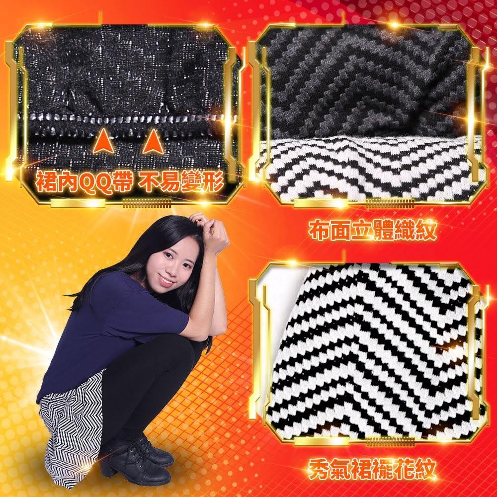 假兩件 裙擺  長褲  內搭褲  台灣製造  五餅二魚 5B2F