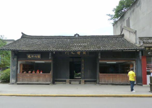 CHINE.SICHUAN.RETOUR A LESHAN - 1sichuan%2B1362.JPG