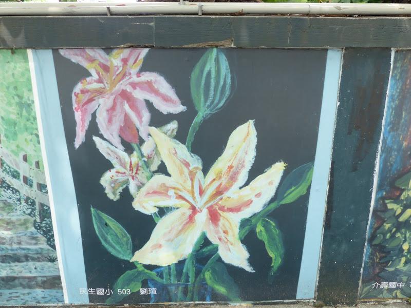 Taipei. Modélisme davions et Street art - P1250765.JPG