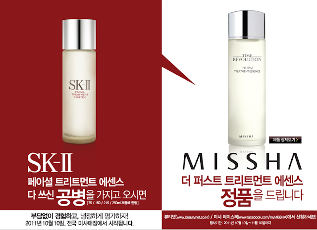 Missha Time Revolution; The First Treatment Essene.