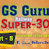 GS Super 30 Rapid Fire One Liner GS Guru Part - 5 Chemistry