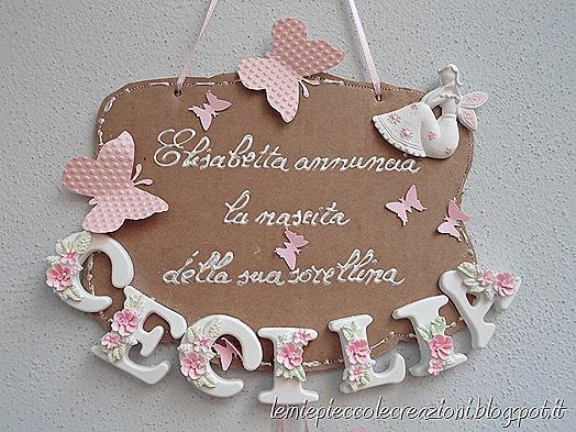 targhetta_nascita_cartone