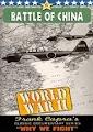 A Batalha da China 1944