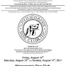 Aug 2011 agility trial