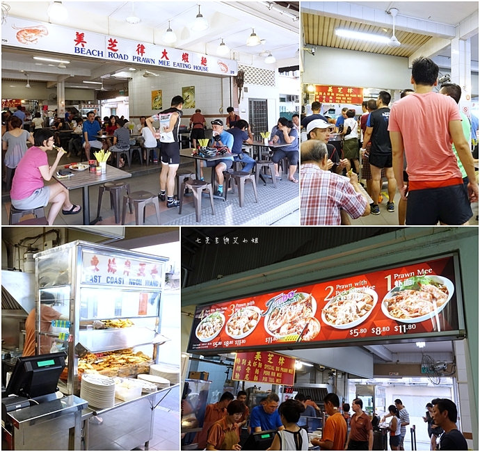 58 新加坡四天三夜自由行 美食美景購物