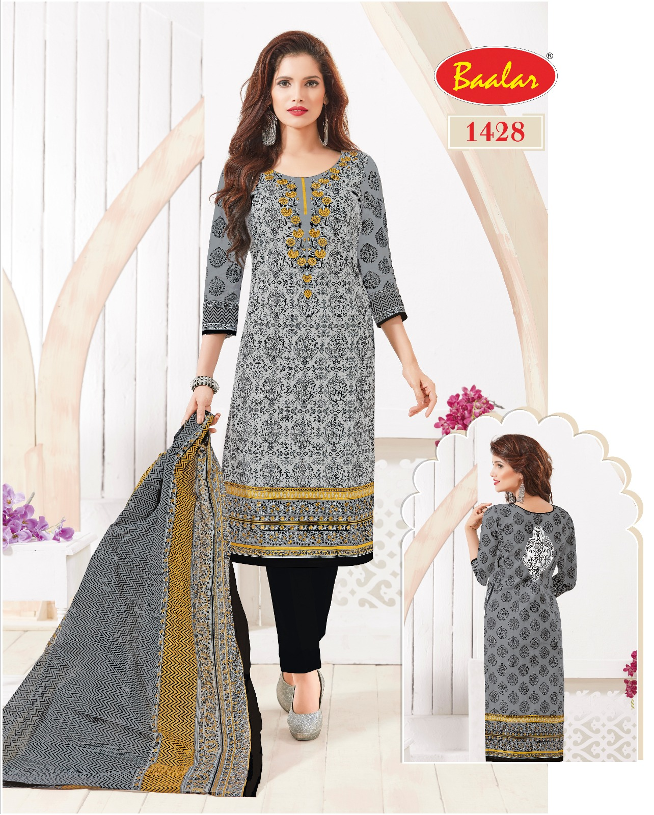8967afd371 Welcome to V S TEXTILES We Are India's Largest Wholesale Dress Material  Suppliers Manufacturer & Dealer Save Our Number +919844074435 & Register  for .