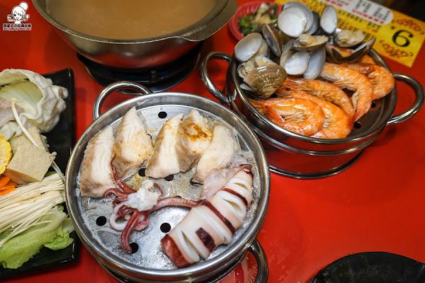 十金鍋 - 創意鍋物_十種金典、鍋鍋入胃