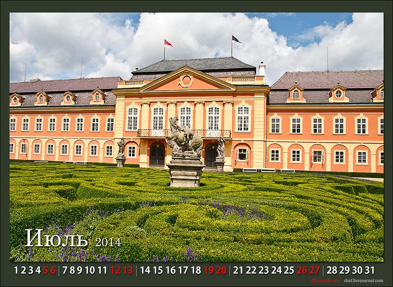 Чехия, Дворец Добржиш