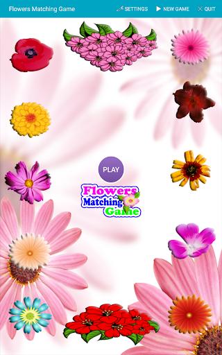 꽃 매칭 게임