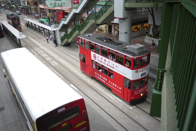 Tram in Hong Kong with Public Bank advertising