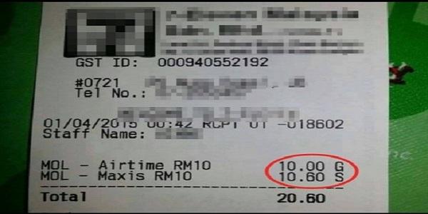 Pengguna Prabayar Akan Menerima Rebat GST Dalam Tempoh Kurang 24 Jam – SKMM.jpg
