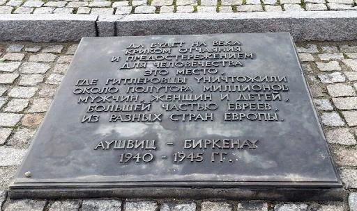 Ar Fainos Kukliansky neapykanta lietuvių tautai paremta chucpa? (tęsinys)
