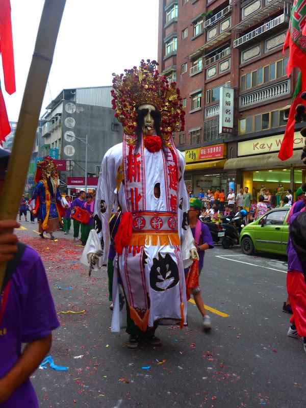 Ming Sheng Gong à Xizhi (New Taipei City) - P1340286.JPG