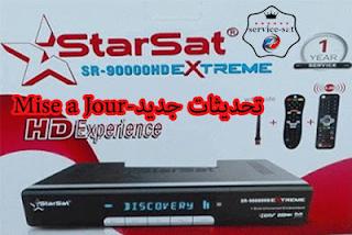 STARSAT 90000HD EXTREME