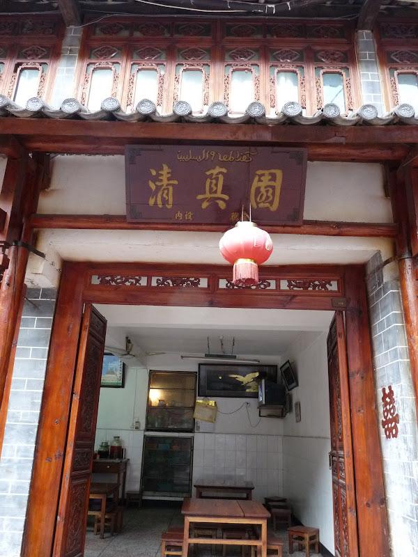 Chine . Yunnan   HEI JING  (ancienne capitale du sel) - P1260682.JPG