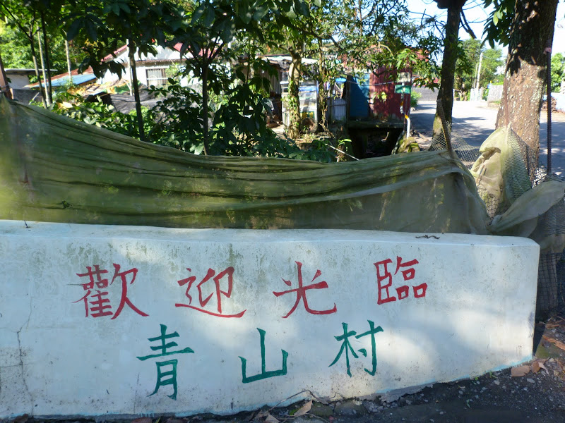 Tainan County.De Dona village à Meinong via Sandimen en scooter.J 12 - P1220449.JPG