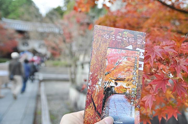 懶人出遊~2013京阪追楓+ 2015舊地 ...