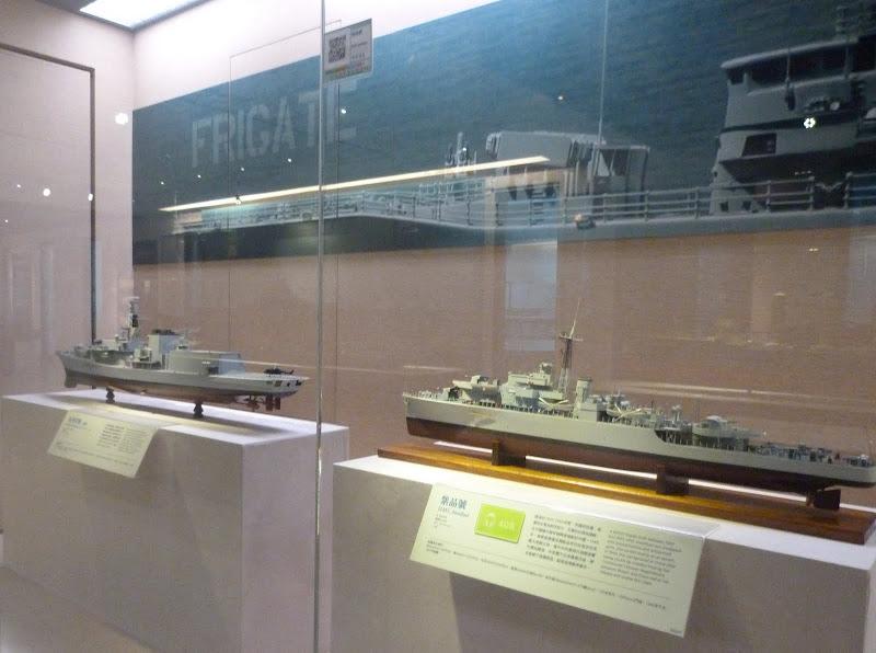 Taipei. Evergreen Maritime Museum. - P1340979.JPG