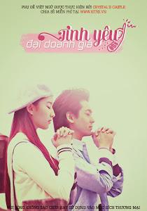 Tình Yêu Đại Doanh Gia - The Love Winner poster