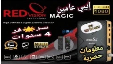 REDvision MAGIC REDvision Family REDvision ORO
