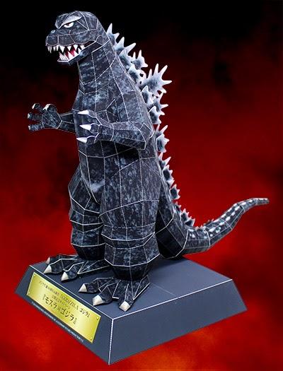 2014 Godzilla Papercraft