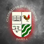 Castillo Bilingual School Icon