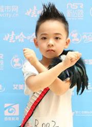 Yang Haotian China Actor