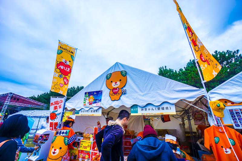 Yuru-chara Grand Prix Mican booth1
