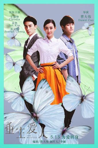 Tình Yêu Tái Sinh Kênh The Rebirth of Love (2015) Trọn bộ Lồng tiếng