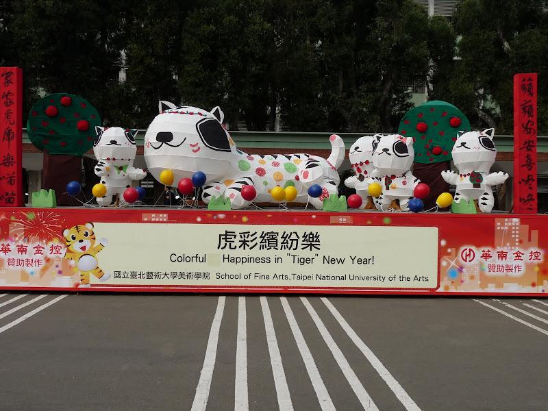 Taiwan .Taipei Lantern Festival - P1150731.JPG