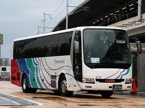 名鉄バス「名神ハイウェイバス京都線」 2115 その1