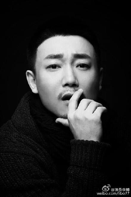 Li Bo China Actor